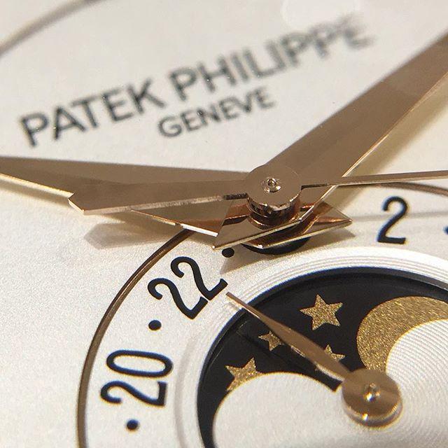 Patek Philippe Komplikationen 5205R-010