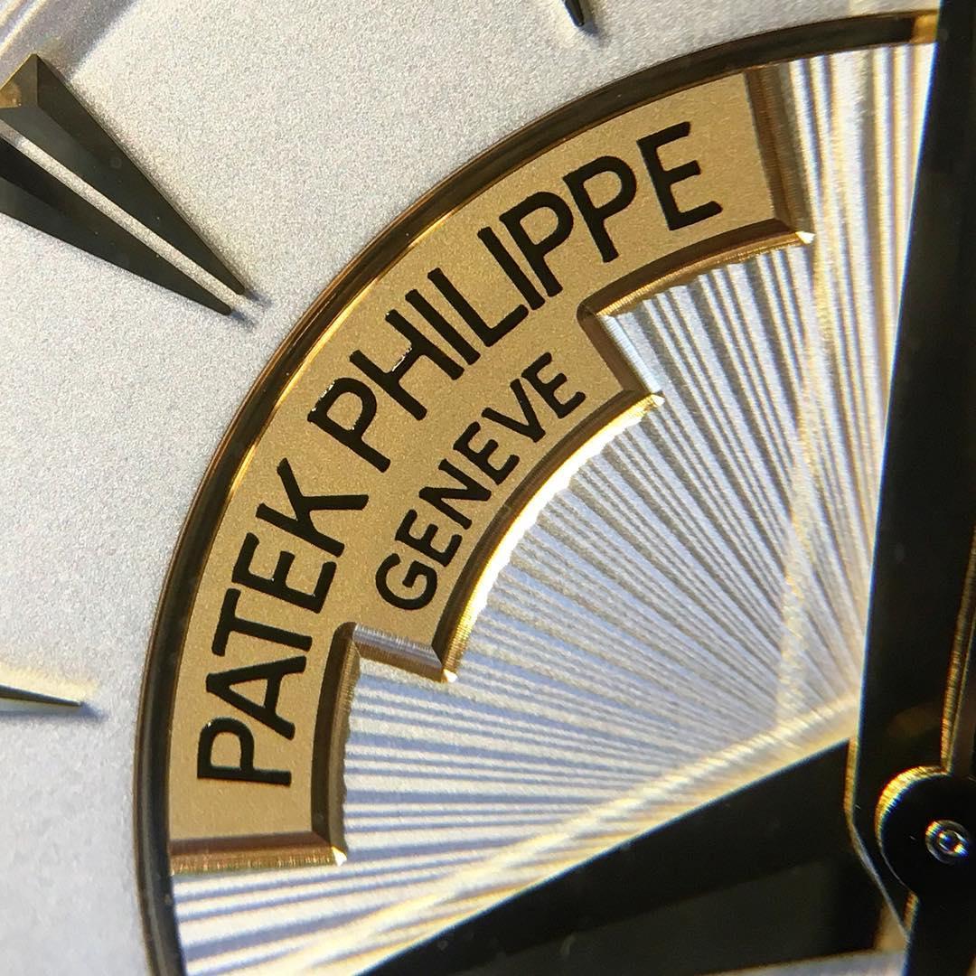 Patek Philippe Calatrava 5153J-001